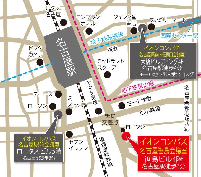 名古屋駅より徒歩6分!