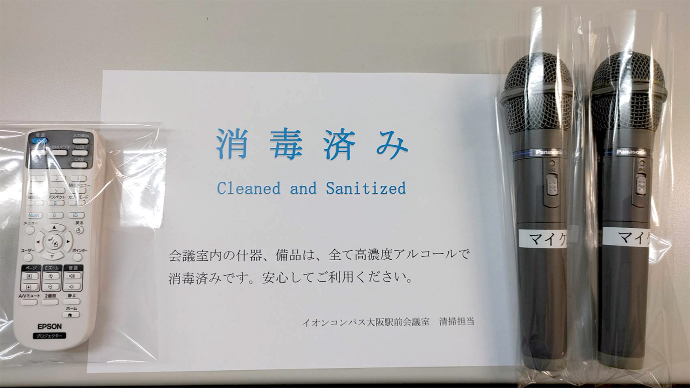 小さな備品類は消毒前のものと区別する為、「消毒済」シールを貼って漏れのないようにしています。