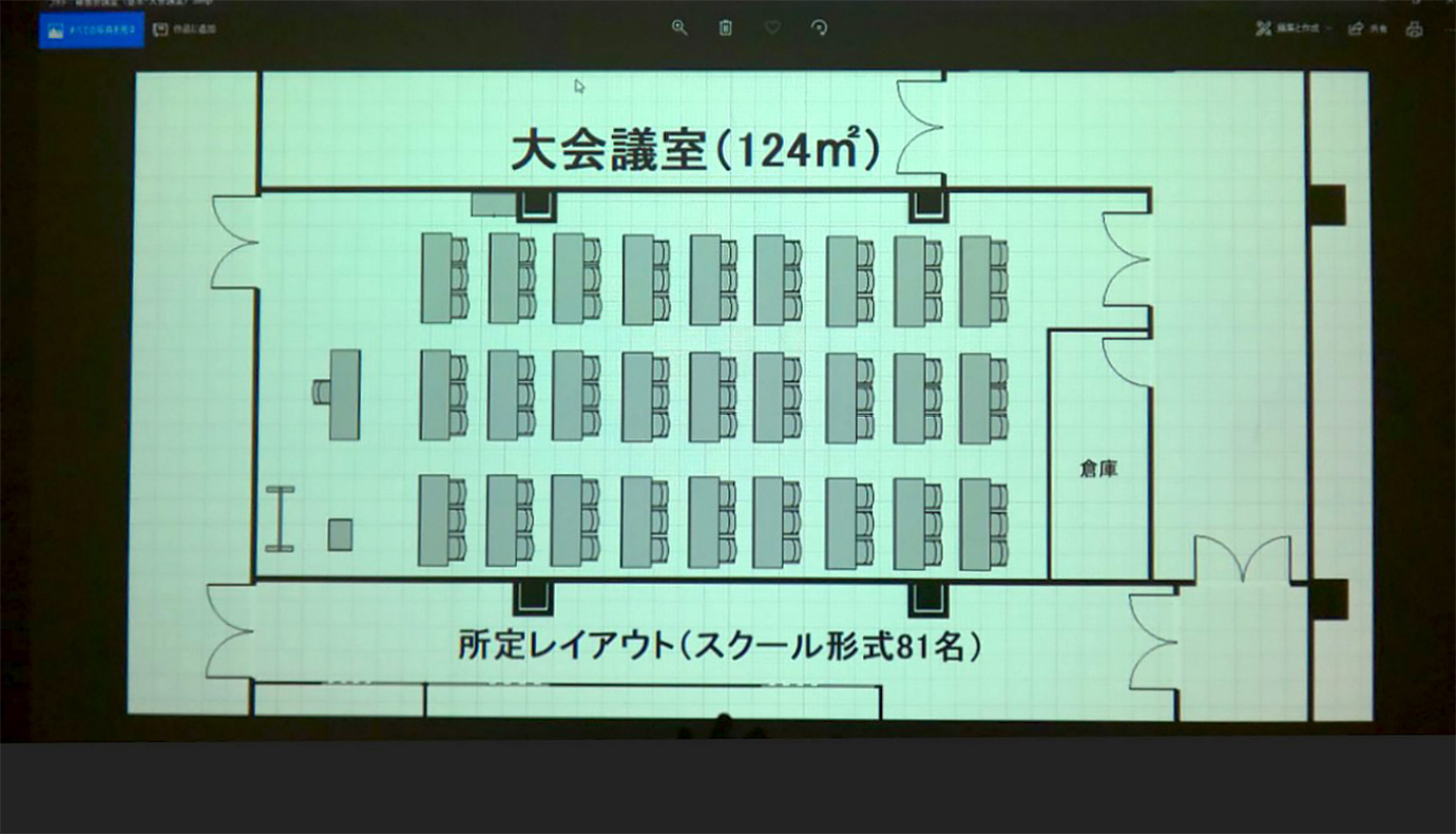 新幕張大会議室プロジェクター映像