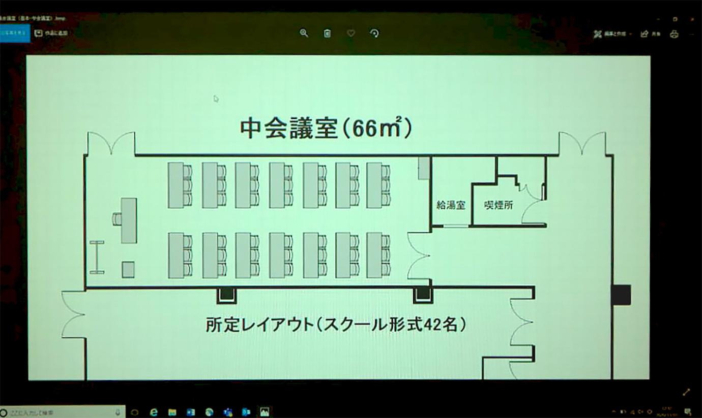 新幕張中会議室プロジェクター映像≫